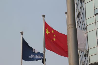 中国 首都北京へ。シルバーウイーク真っ只中に。4日目(ホテルでの食事、お昼のお弁当、夕食)