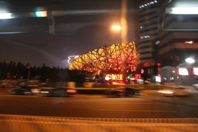 中国 首都北京へ。シルバーウイーク真っ只中に。6日目(街歩き、ガラ・ディナー)