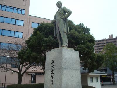 鹿児島へ初孫に会いに、そして多くの銅像を見に。