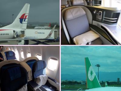 格安ビジネスクラスでバリ島へ エバー航空&マレーシア航空[搭乗記]