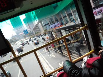武漢 3<転> 梅園