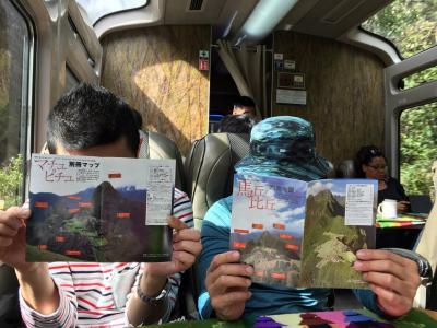 初南米ペルー、ボリビア2週間の旅。③大雨マチュピチュ日帰り
