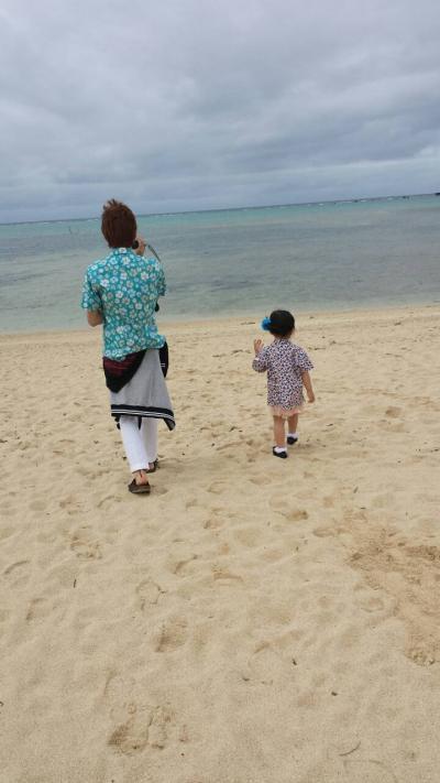 息子たちに付き添い沖縄旅行