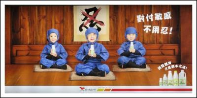 【27th】 台湾旅行 高雄 その3
