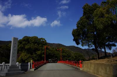 徳島 ~ 阿波一の宮大麻比古神社 & 第一番札所 霊山寺 ~