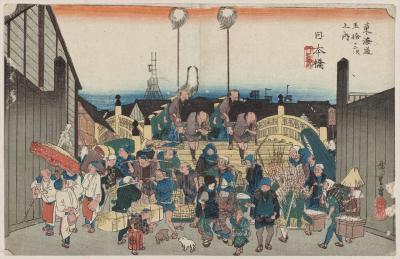東海道53次、No1,日本橋から品川宿(1)へ