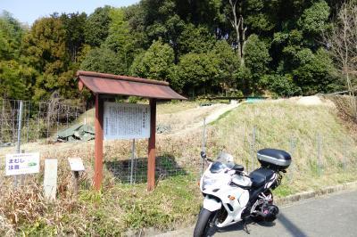 Ride around Japan 奈良県桜井市 天王山古墳 と 石位寺