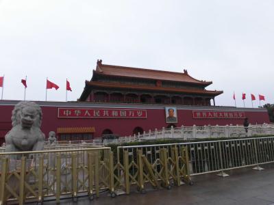 2015年10月 韓国・中国旅行記⑨ 北京 天安門広場