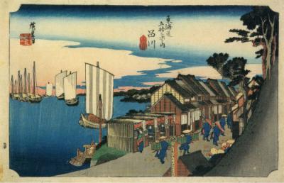 東海道53次、No2,品川宿から川崎宿(2)へ