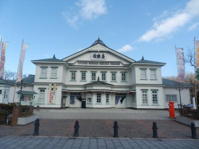 2016年3月3連休(2) 秋田県小坂町 康楽館など