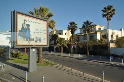 モロッコへ ぐるっと9日間 ②