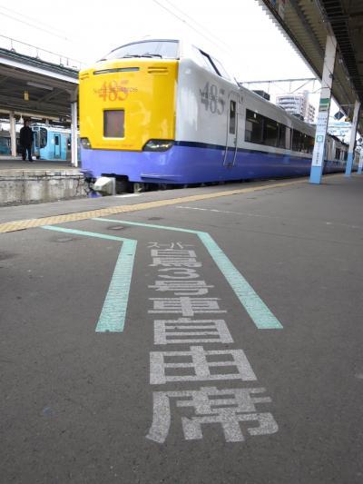 北海道新幹線開業間際な青森駅を見に行こう! 【鉄道旅行】