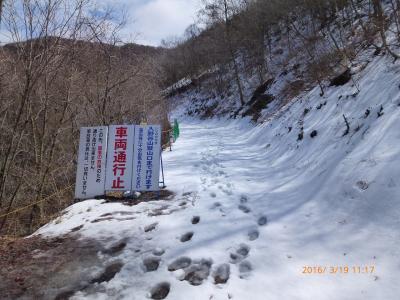 2016 春の充電 Part1:7回目の分杭峠は冬季閉鎖中でしたが強行軍で行ってきました(^^ゞ