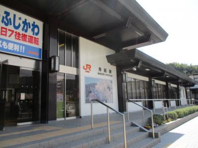 ②新宿から特急で山梨県の西山温泉・慶雲館一泊、帰りに身延山タッチ。