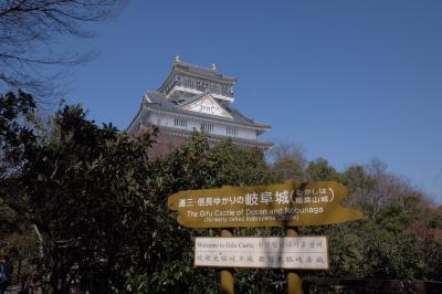 岐阜1泊旅行①丸デブ総本店と金華山登山(馬の背ルート)