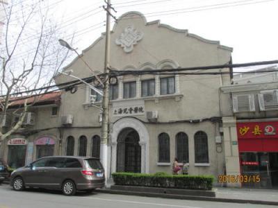 上海共同租界の新閘路・5次歴史建築