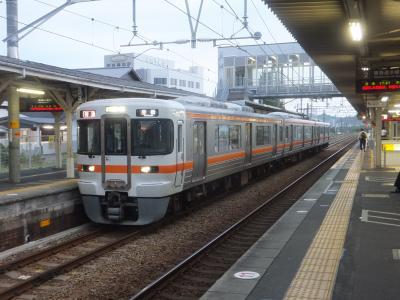 2015 ドタバタ名古屋アウェイ遠征【その5】掛川から東京へ