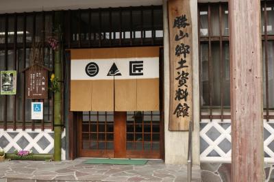 勝山って福井にもあるけど、岡山の勝山地区を巡る