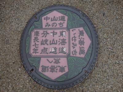 2016年 4月 滋賀県 草津