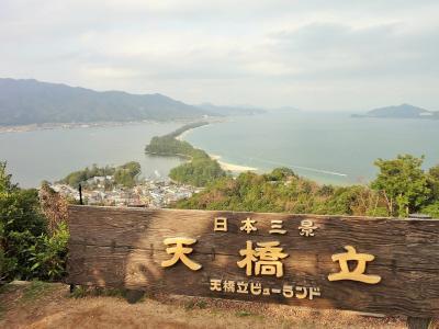 桜咲く和歌山城と天橋立の絶景めぐり