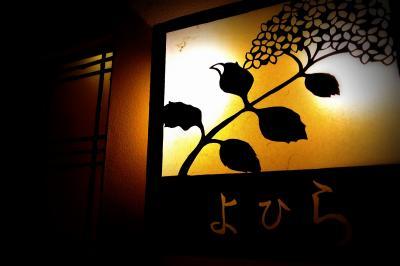 桜ひらひら 愛宕神社と味彩よひら