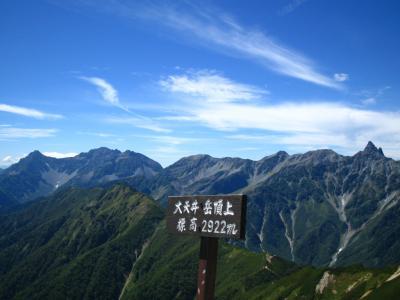 燕岳~大天井岳~常念岳 展望抜群の稜線歩き 常念山脈縦走