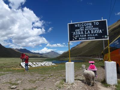 バスで巡るペルーとボリビア。。。クスコからプーノへ