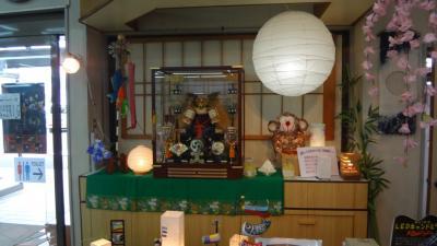 淡墨桜・白川郷・高山観光バスツアー(07) 水戸野しだれ桜へ 淡墨公園~美濃関物産館。