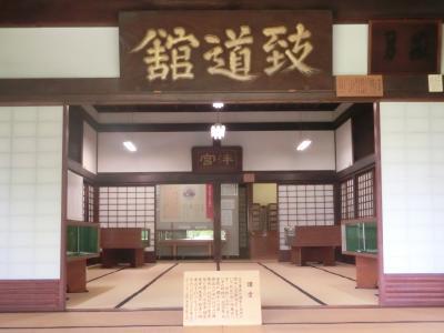 庄内藩校致道館