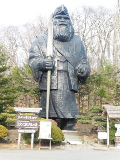 アイヌモシリ、白老(ポロトコタン)と札幌 ※注 ポロトコタンは2019年に閉鎖 ウポポイ民族共生象徴空間 として2020年4月にオープンする