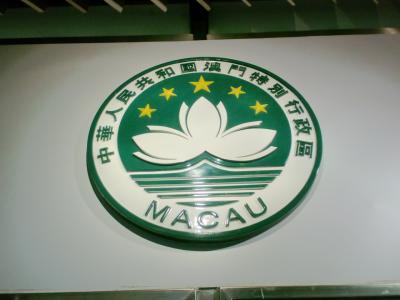 香港&Macau 日帰りバックパッカー (マカオぷらぷら編)