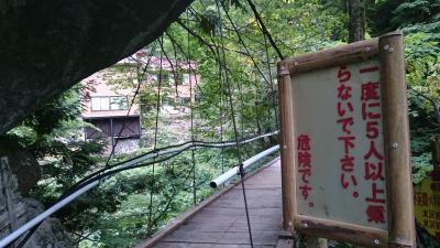 米沢・大平温泉に行ってきました