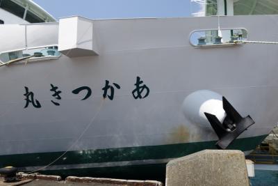 20160419 松山まで、船と列車と 別府 → 八幡浜 → 松山