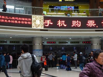 初!LCC、春秋航空でいく上海 -外灘とバス券購入-