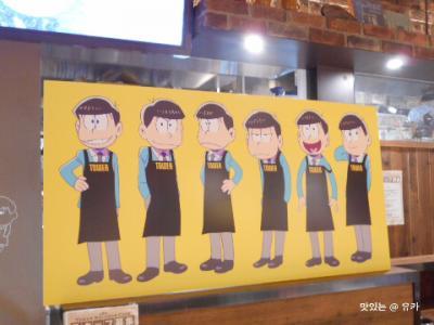 おそ松さんカフェ