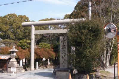 1240年(仁治元年)建立された水無瀬神社 名水百選に選ばれた「離宮の水」が湧き出ています。