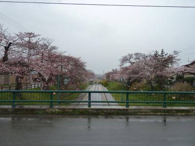 秋田市内の温泉に行く。新屋の健康福祉温泉