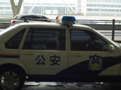 魑魅魍魎、浦東空港。北朝鮮紙幣初めて見た。