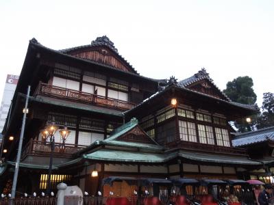日本100名城巡り 愛媛編③湯築城と道後温泉