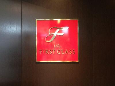 JAL修行  JGC獲得の記録(加筆あり)