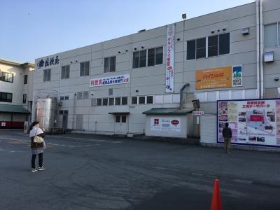 桔梗屋工場見学