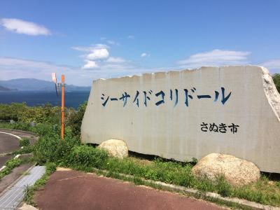 香川 シーサイドコリドール 春