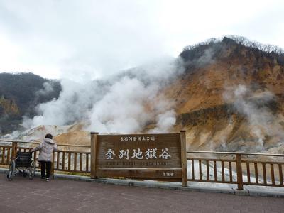 簡易車椅子を押して北海道1 登別温泉