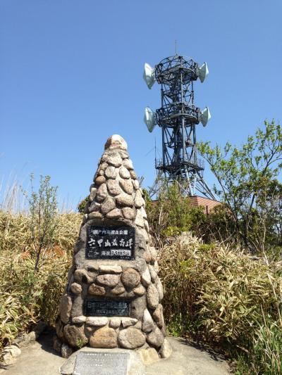 六甲山ウォーキング:阪急芦屋川駅~最高峰~(縦走コース)~摩耶山~阪急王子公園駅