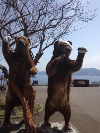 1泊2日道央ドライブ【2日目:ニセコ→洞爺湖→札幌】
