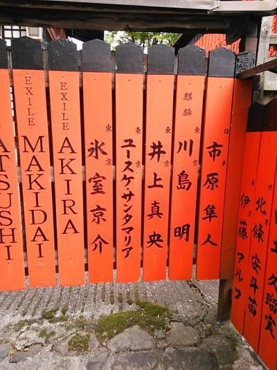 車折神社&氷室京介 LAST GIGS in 京セラドーム