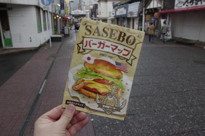 長崎旅行 3-1 佐世保バーガーを食べてみた