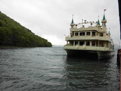 洞爺湖満喫の旅 (3)