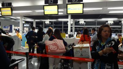 フィリピンのイロイロはどんなところ? その1 中部国際空港にもセブ航空がやってきた