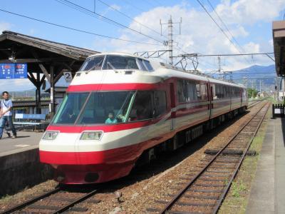 長野電鉄 特急列車の旅 スノーモンキとゆけむり号